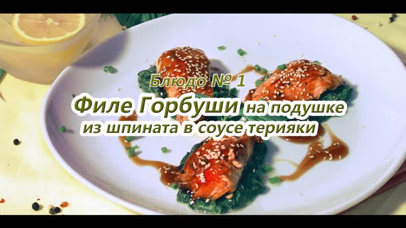 Служба доставки еды neotlogka74 Режиссер камера монтаж Алексей Ветчинкин