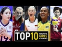 Top 10 Beautiful Volleyball Girls in the World HD And who is your ideal of beauty