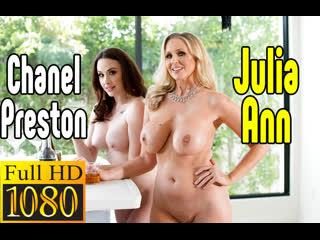 Chanel Preston, Julia Ann большие сиськи big tits [Трах, all sex, porn, big tits , Milf, инцест, порно blowjob brazzers секс