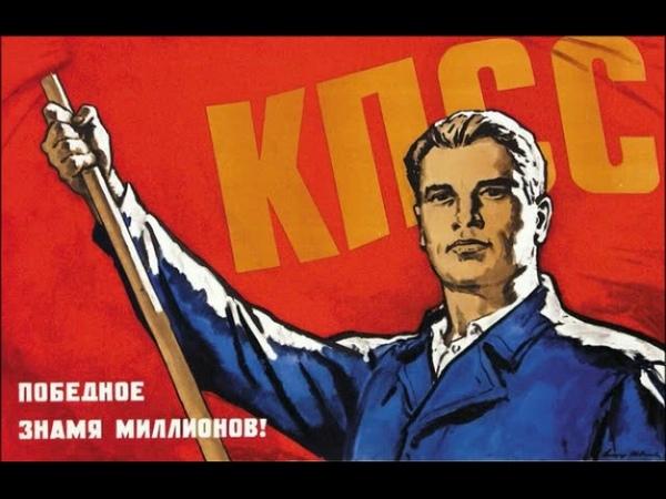 Коммунист Советского Союза Бабаков В Г о годах оккупации в СССР